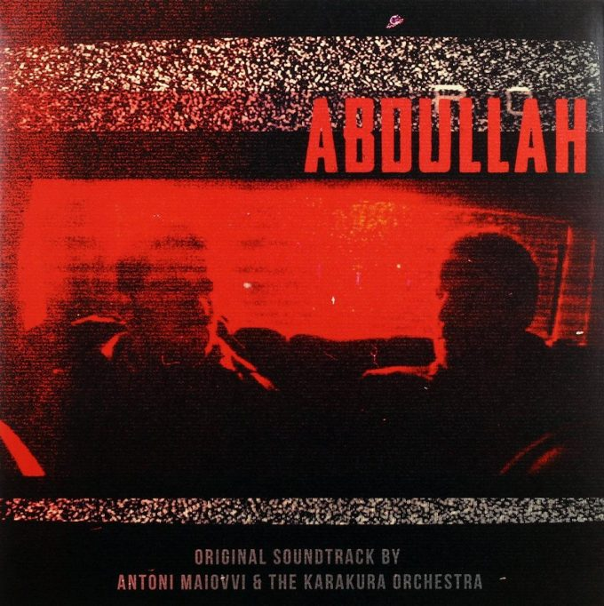 'Abdullah' vinyl release for Record Store Day!